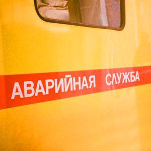 Аварийные службы Ахтов