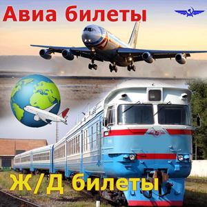 Авиа- и ж/д билеты Ахтов