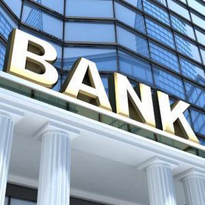 Банки Ахтов