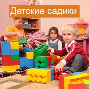 Детские сады Ахтов