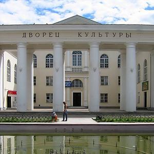 Дворцы и дома культуры Ахтов