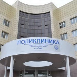 Поликлиники Ахтов