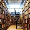 Библиотеки в Ахтах