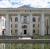Дворцы и дома культуры в Ахтах