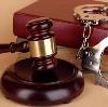 Суды в Ахтах