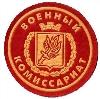 Военкоматы, комиссариаты в Ахтах